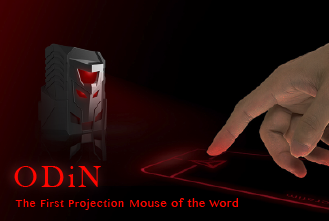Laser Projection Mouse