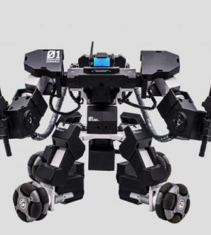 Ganker Fighting Robot